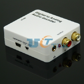 SPDIF Coaxial Digital to Analog L/R Audio Decoder & Converter 3.5mm Jack